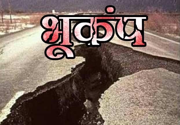 bhukam[p.jpg
